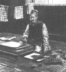 history of screen printing